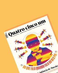 Kit Quatro cinco um – 2020